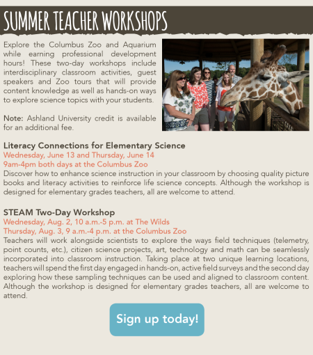 ColumbusZooSummerTeacherWorkshops2017